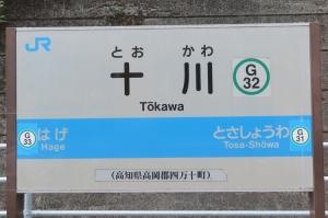 200512yod32_tookawa