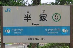 200512yod33_hage