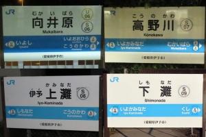 200513_iyonada06_09