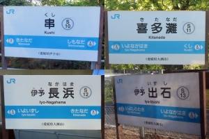 200513_iyonada10_13