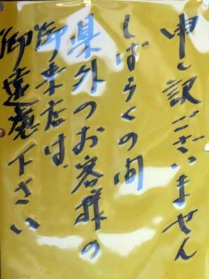 200513_osu_