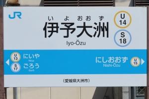 200513_yosan18_iyooozu