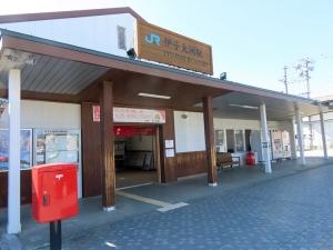 200513iyo_oosu_station