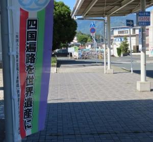 200513oosu_ekimae