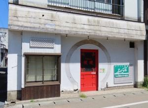 200513oozu_chuuka_closed
