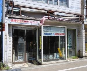 200513oozu_pharmacy