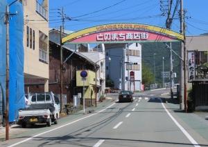 200513oozu_tonomachi_exit