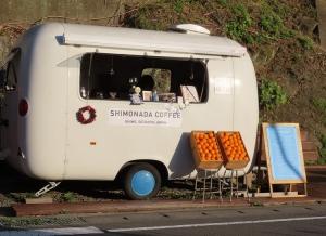 200513shimonada_coffee