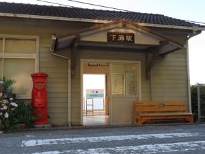200513shimonada_station1