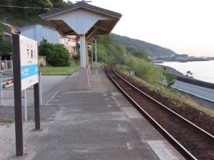 200513shimonada_station3