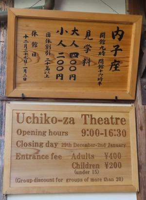 200513uchikoza_fee