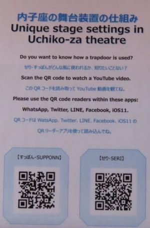 200513uchikoza_gimmic