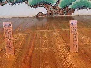 200513uchikoza_stage2