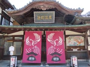 200514dogo_onsen_honkan1