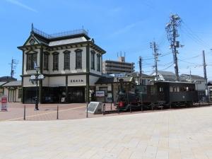 200514dogo_onsen_station
