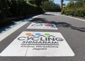 200514shimanami_cycling_road
