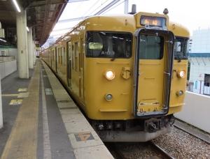 200515_115kei_atfukuyama