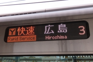 200515_rapid_forhiroshima648