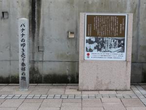 200516moji_banana_tataki