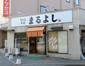 200517maruyoshi_ubeshinkawa