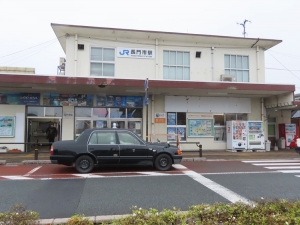 200517nagatoshi_station