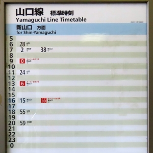 200517ts_masuda_foryamaguchi
