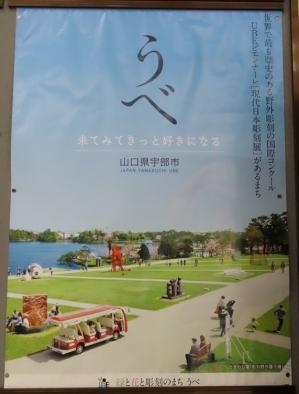 200517ube_poster