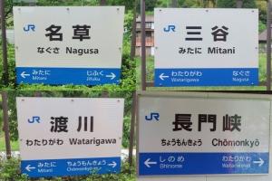 200517yamaguchisen13_16