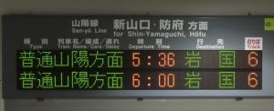 200518atshimonoseki_am532