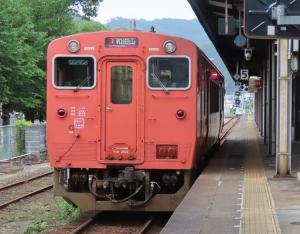 200519kiha41_atwadayama