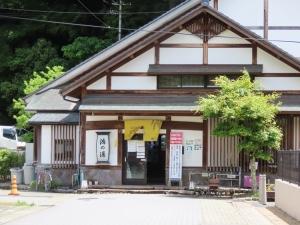 200519kinosaki_kounoyu