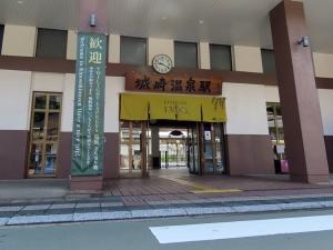 200519kinosaki_onsen_station