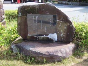 200519kinosaki_shimazakiouson