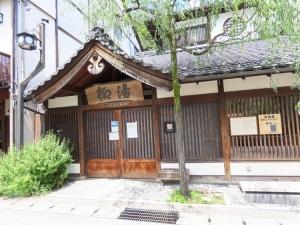 200519kinosaki_yanagiyu