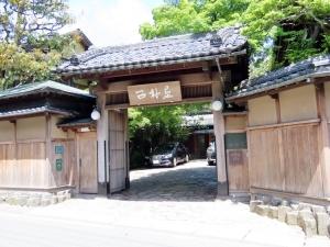200519nishimuraya_kinoseki