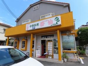 200520kasen_akashi
