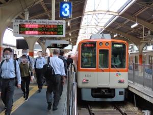 200520sanyo_himeji_station