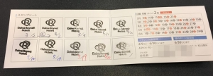 200521daiwa_roynet_stamp