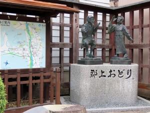 200521gujou_odorinohi
