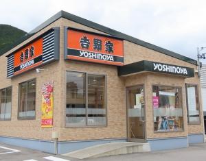 200521gujou_yoshinoya