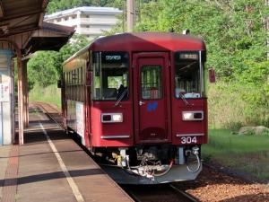 200521nagara304_atminoshi
