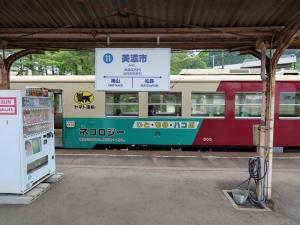 200521nagara305_atminoshi