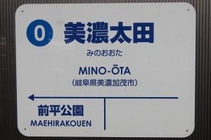 200521nw01_minoota