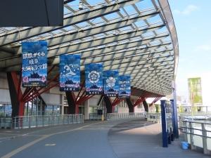 200522gifu_station_banner