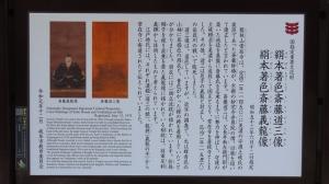 200522jouzaiji2