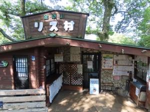 200522kinkazan_risumura
