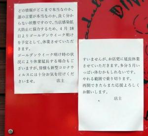 200523dining_lu_kaji