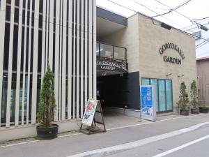 200525g_garden