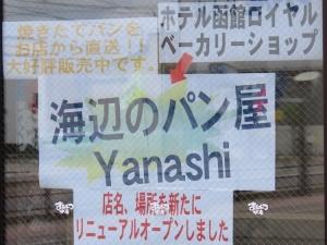 200525marukatsu_kashiwagi