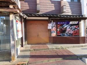 200529kaiyoutei_honchou